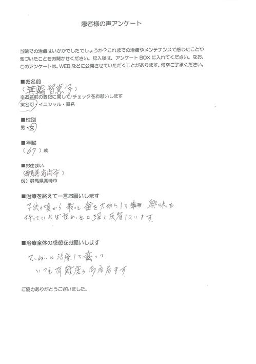CCI20141207_0069.jpg