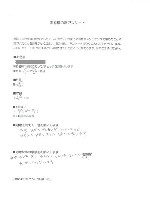 CCI20141207_0070.jpg