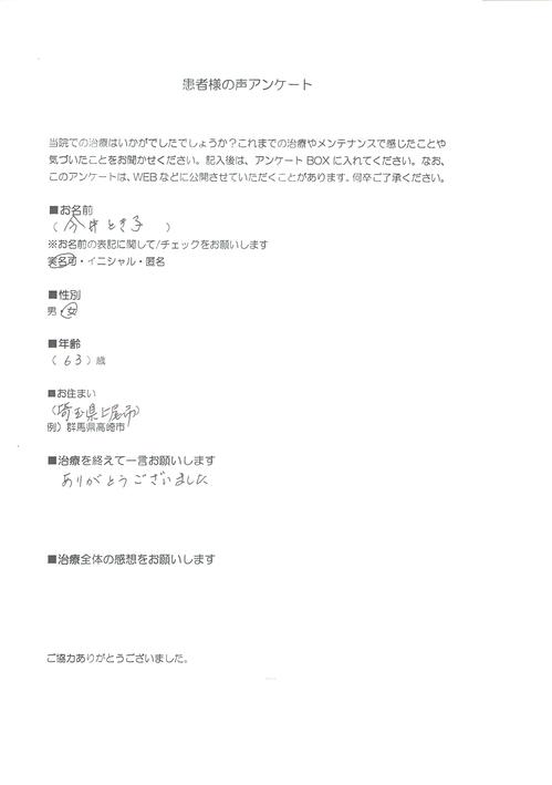 CCI20141207_0071.jpg