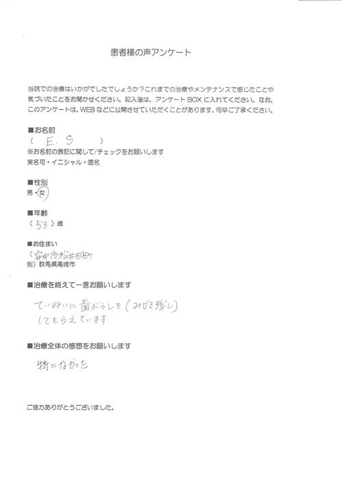 CCI20141207_0072.jpg
