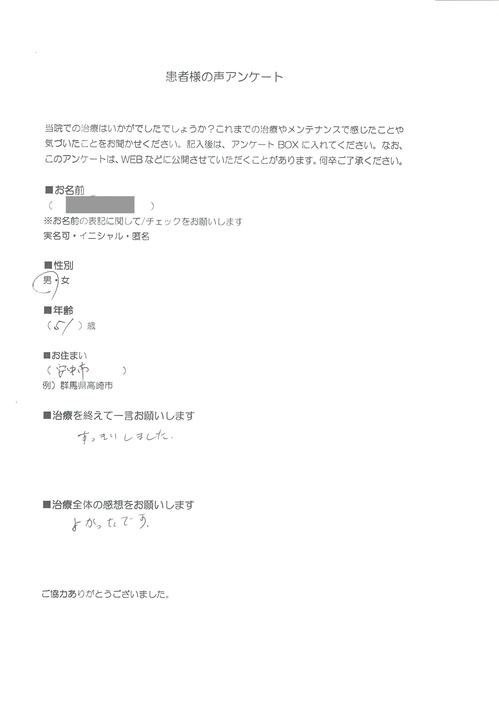 CCI20141207_0074.jpg