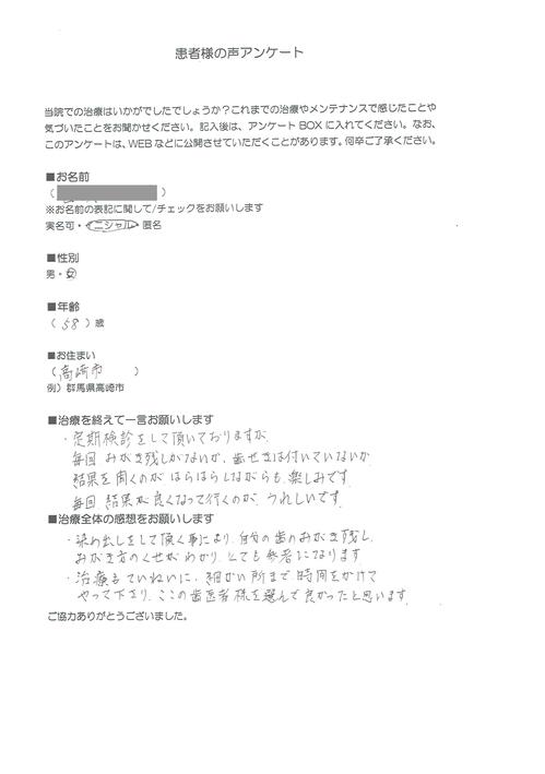 CCI20141207_0076.jpg