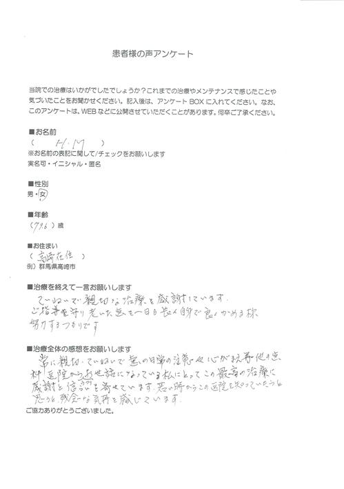 CCI20141207_0078.jpg